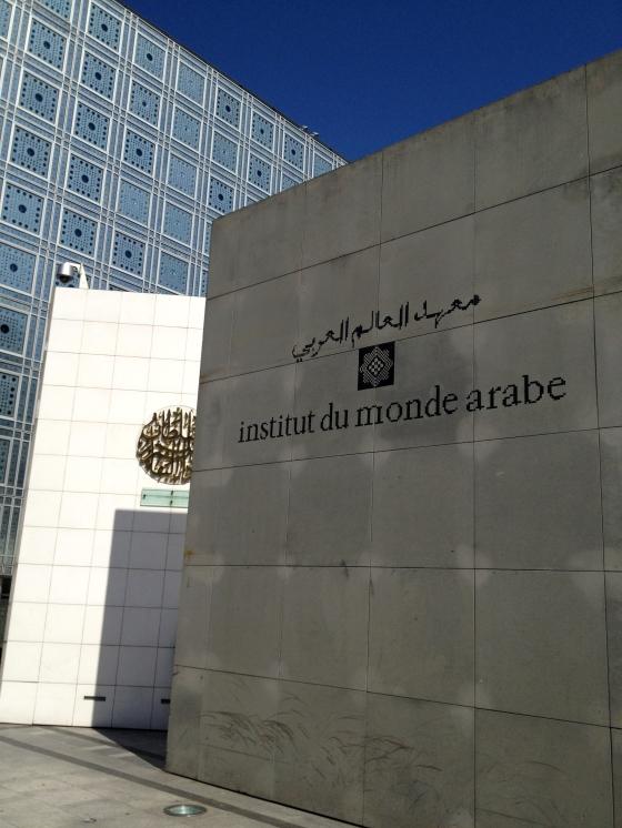 Institut du Monde Arabe, Paris, museum